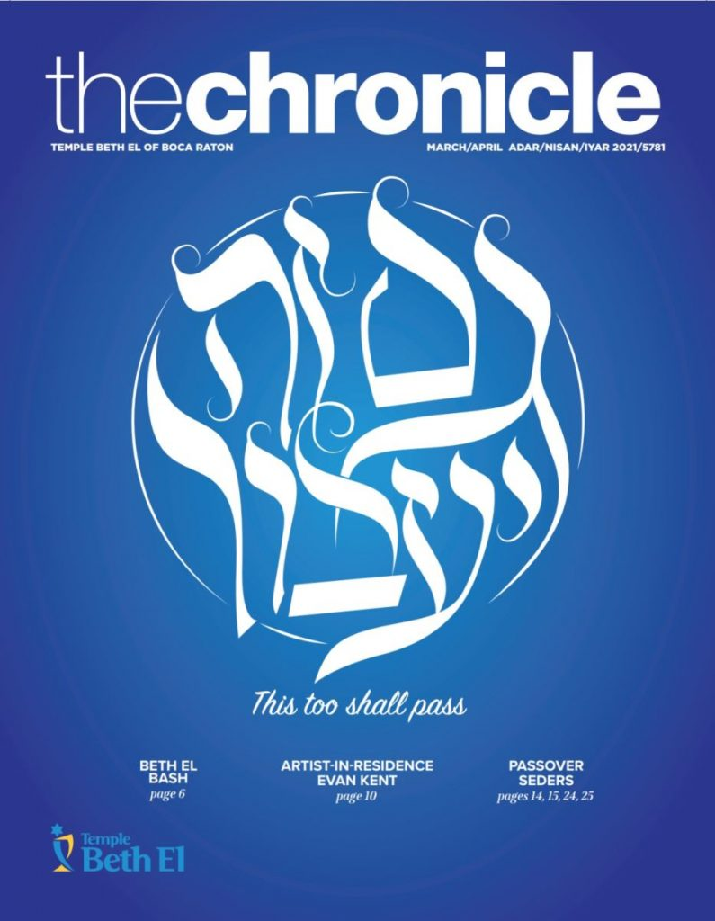 The Chronicle, March April 2021, Newsletter published by Temple Beth El of Boca Raton, Fl