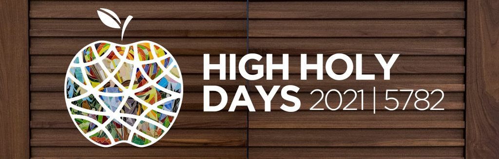 High Holy Days 2021 5782 event graphic banner with Temple Beth El of Boca Raton
