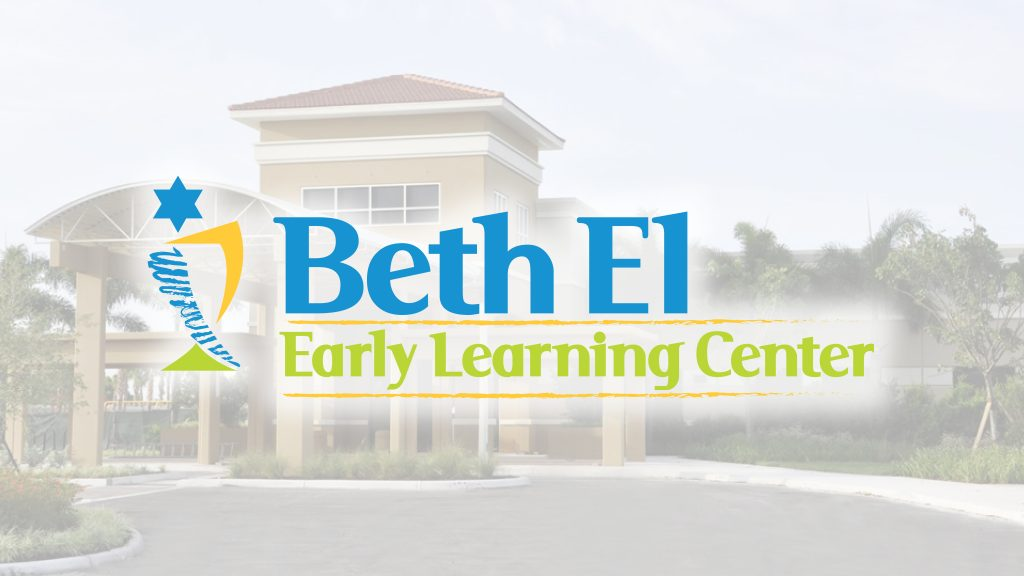 Beth El Early Learning Center logo with building background