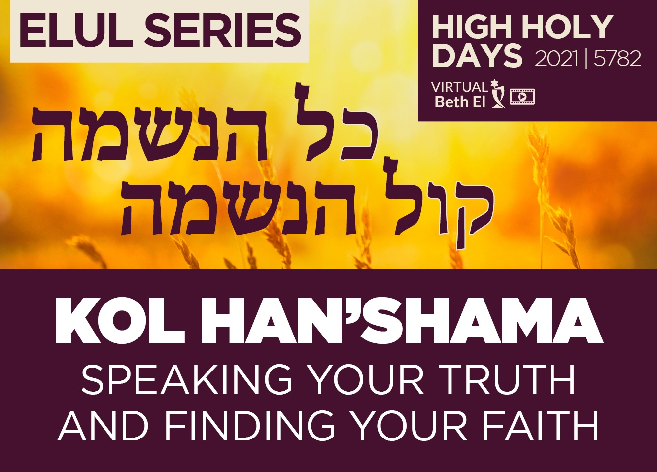 Kol Han'shama Elul Speaking Your Truth and Finding Your Faith event graphic August 2021 with Temple Beth El