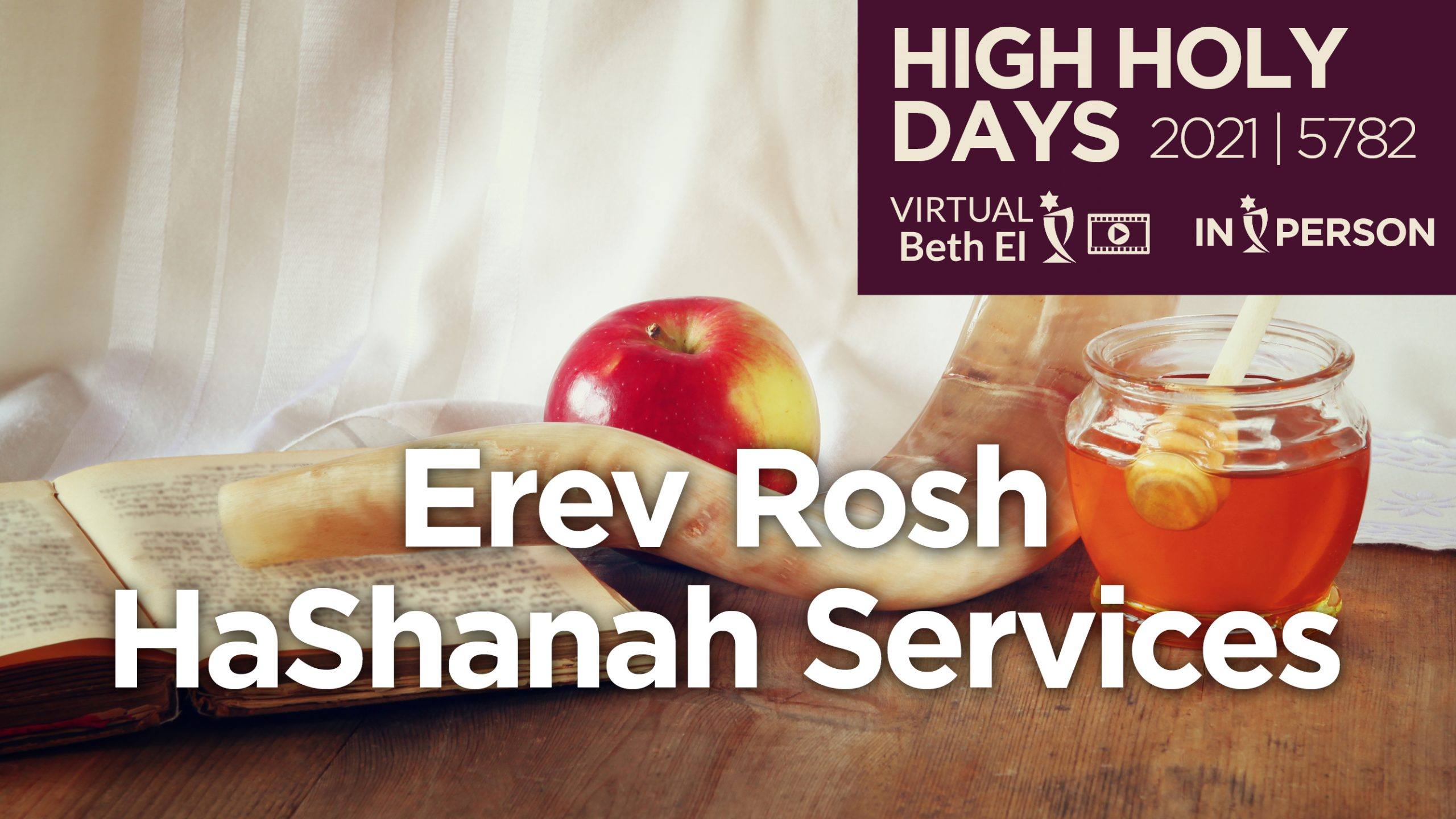 Erev Rosh HaShanah Services Announcement Graphic for 2021 5782