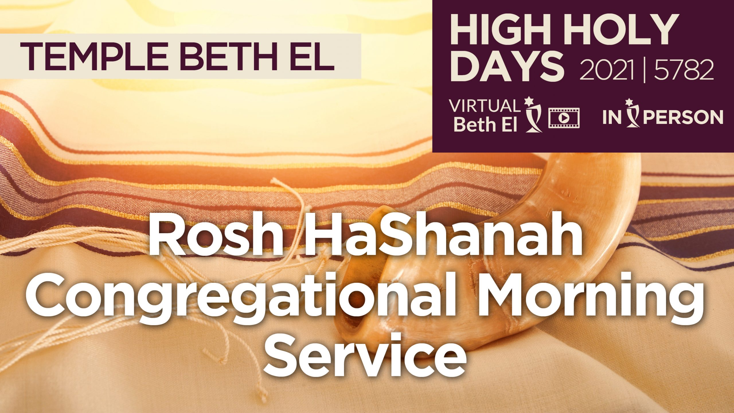 Rosh HaShanah Services Announcement Graphic for 2021 5782