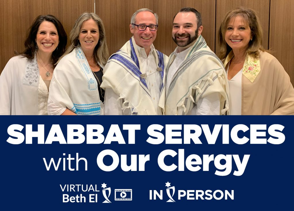 Shabbat Services with our clergy, event graphic, virtual and in person