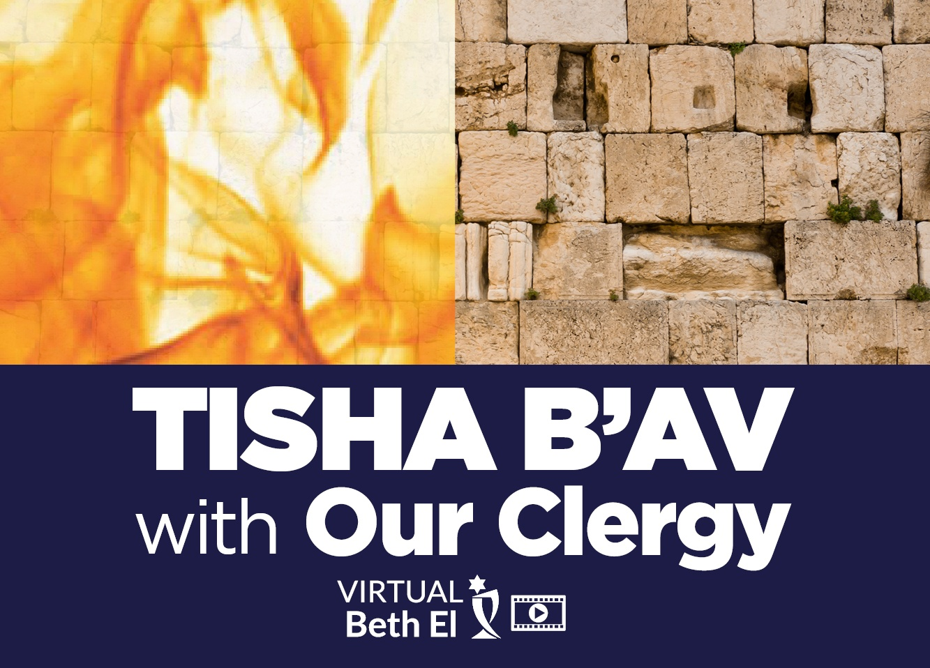 Tisha B'Av event graphic July 2021