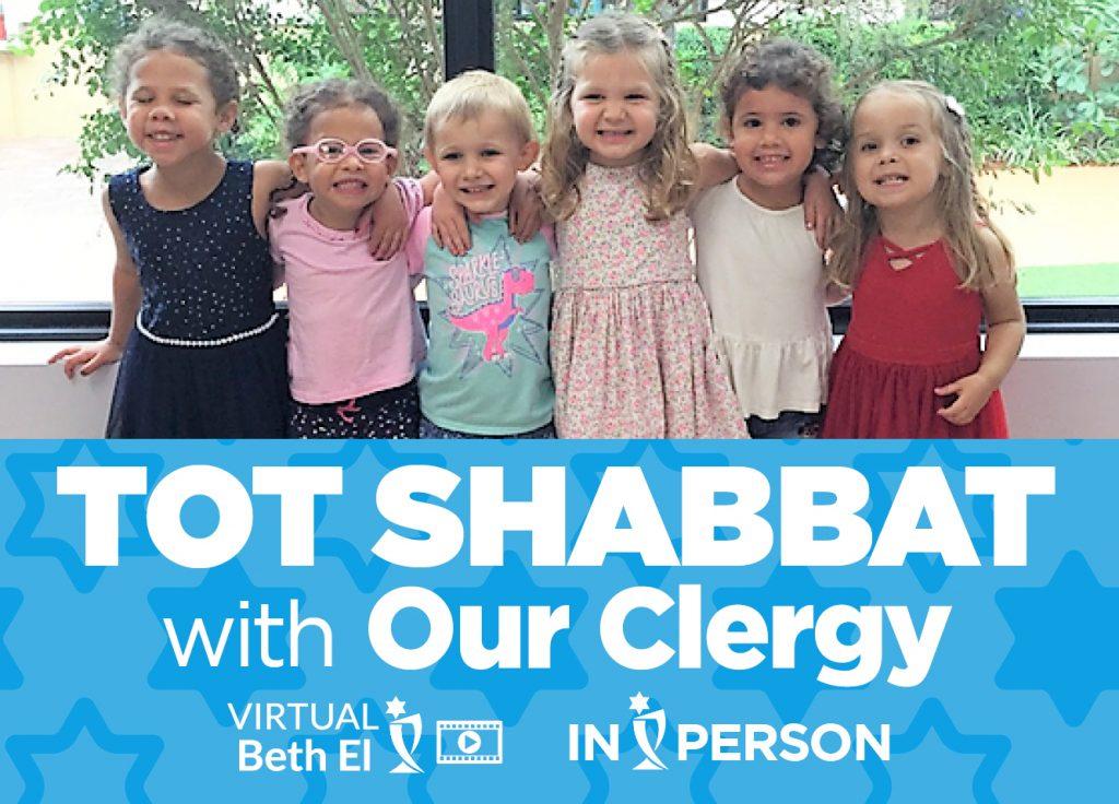 Tot Shabbat event graphic