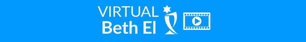Virtual Beth El logo header