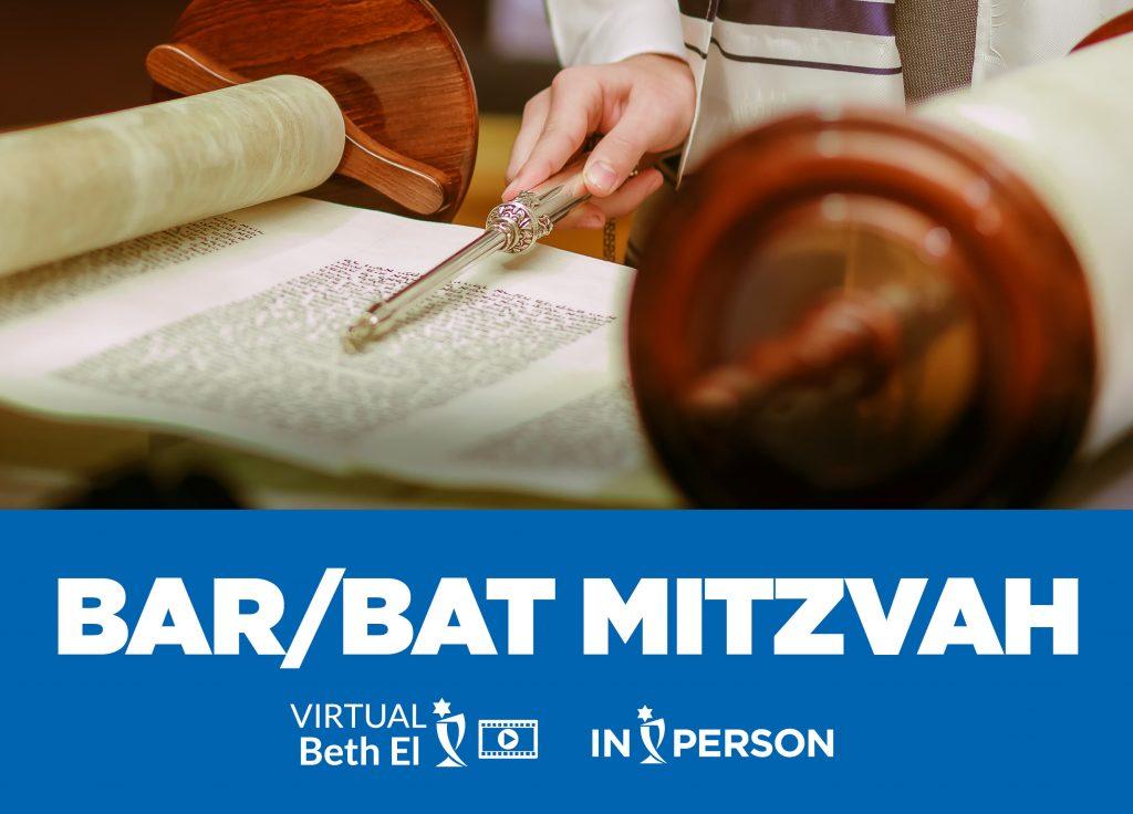 Bat/Bat Mitzvah event graphic for Temple Beth El of Boca Raton