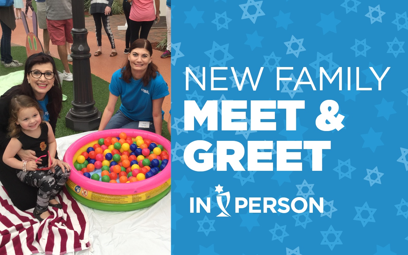 New Family Meet and Greet August 2021 event graphic