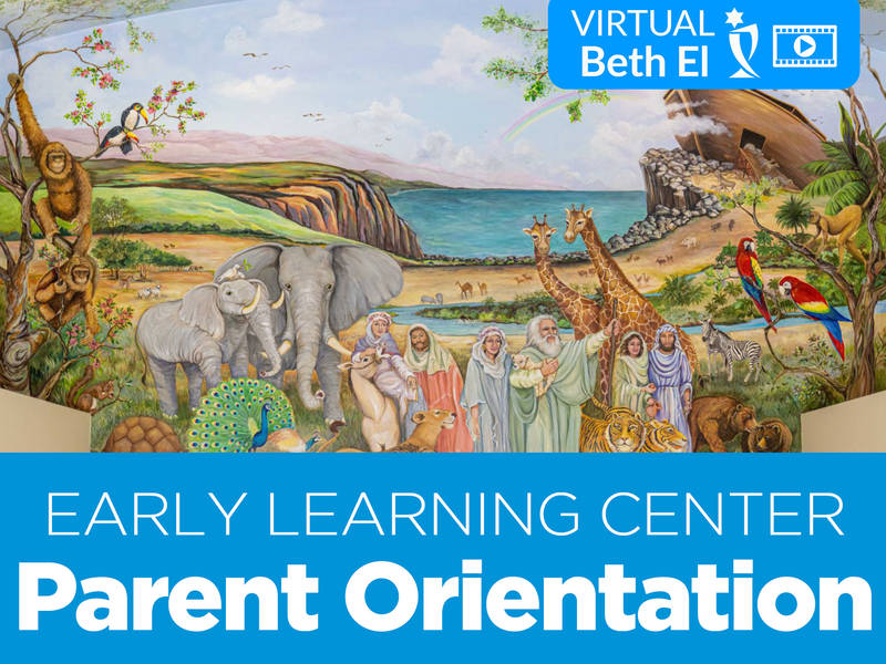 Early Learning Center Virtual Parent Orientation event graphic August 2021