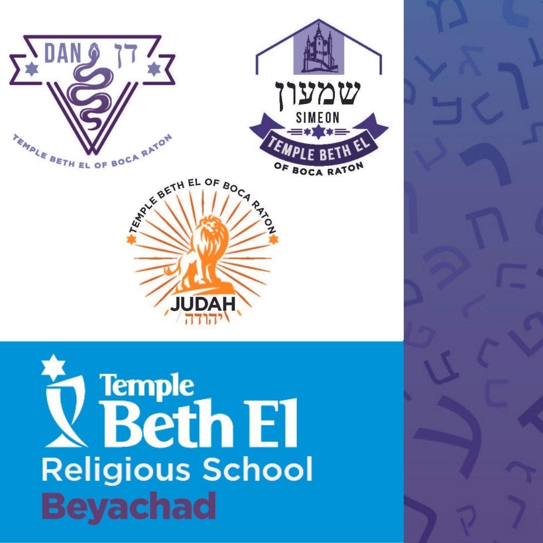 Religious School Beyachad classes Event Graphic 2021-2022 school year, Temple Beth El Religious School