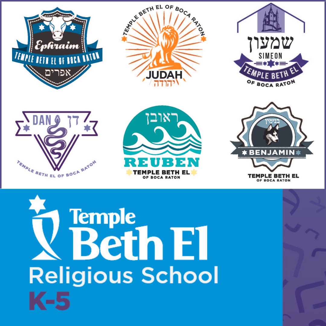 Religious School K-5 classes Event Graphic 2021-2022 school year