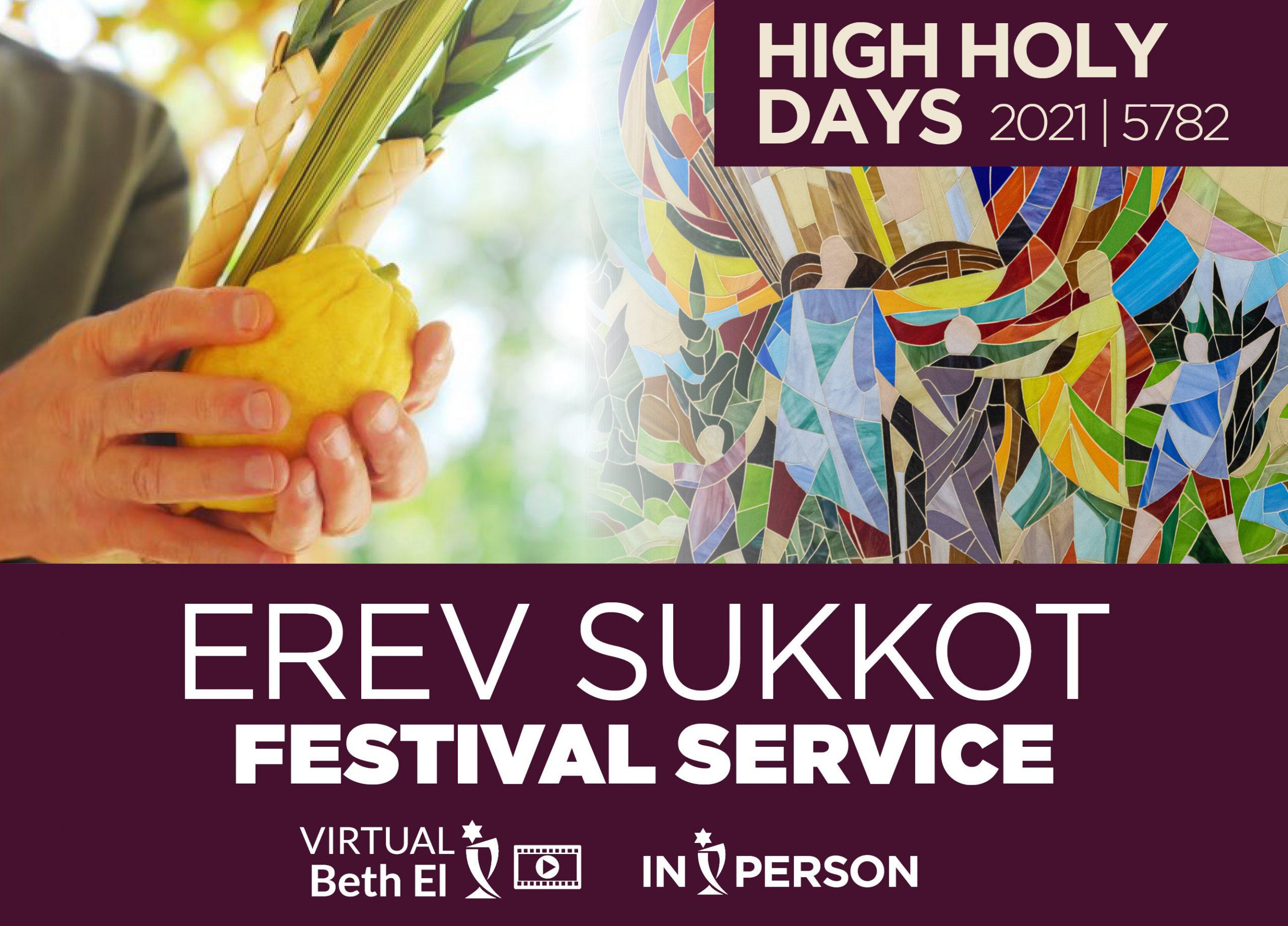 Erev Sukkot Festival Service event graphic for Temple Beth El of Boca Raton