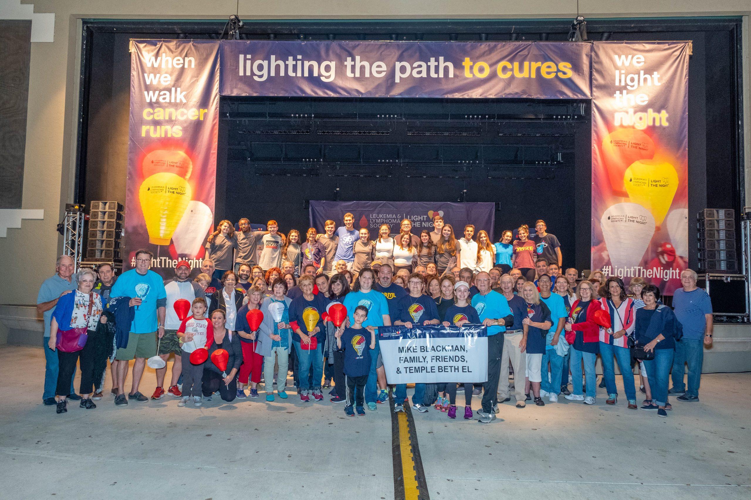 Mike Blackman Temple Beth El Team for the Leukemia and Lymphoma Society Light the Night Walk