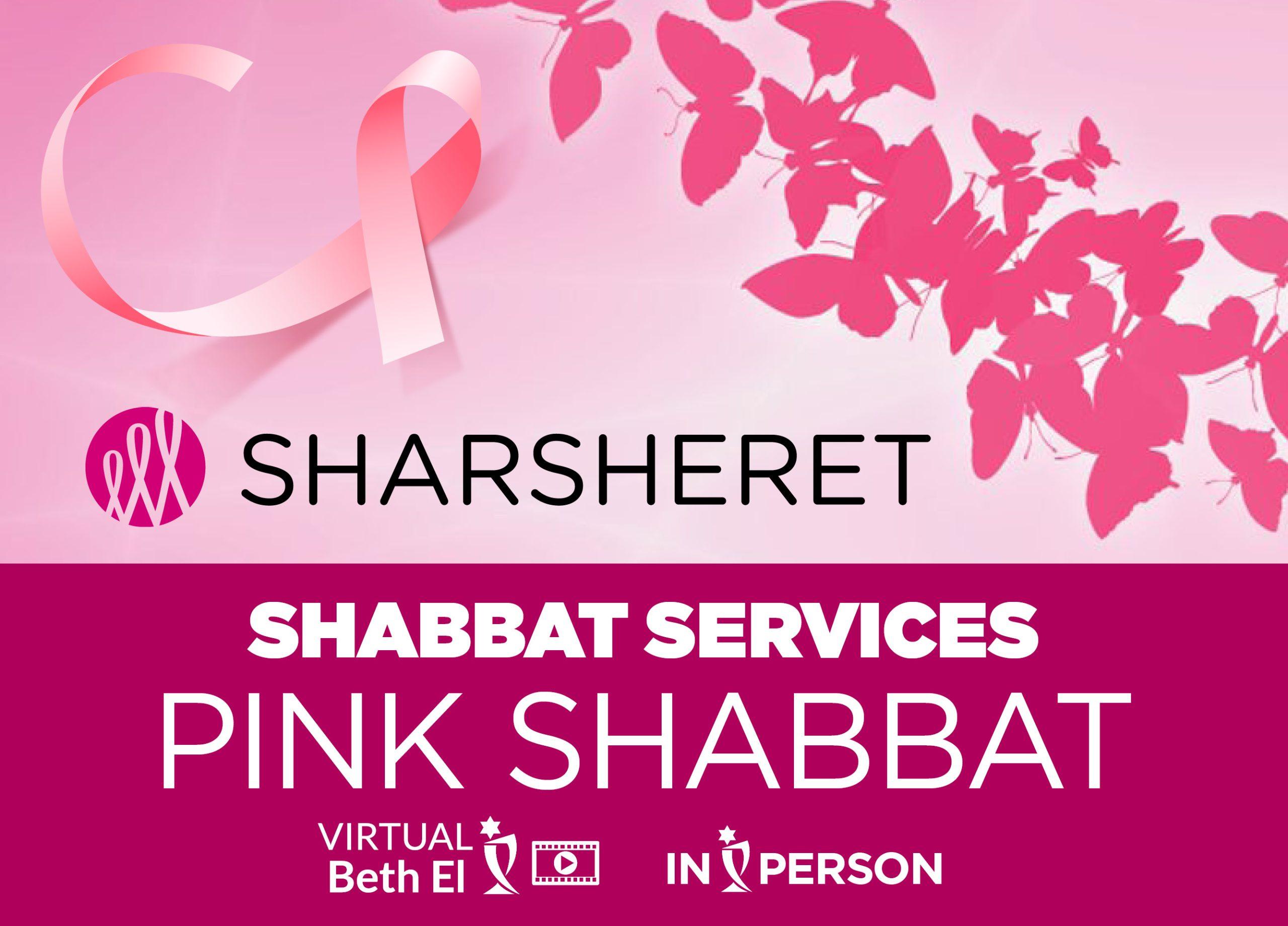 Pink Shabbat event graphic for Temple Beth El of Boca Raton
