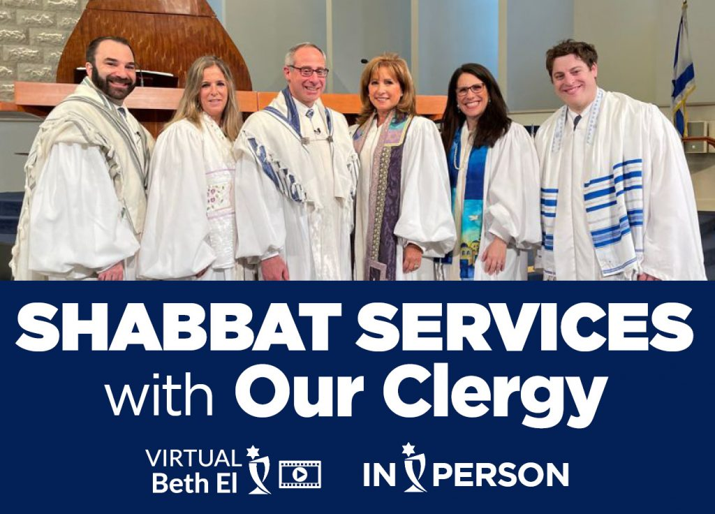 Shabbat Services with Temple Beth El Clergy, event graphic, noting that this is for virtual services via Live Stream, and for In-person Service