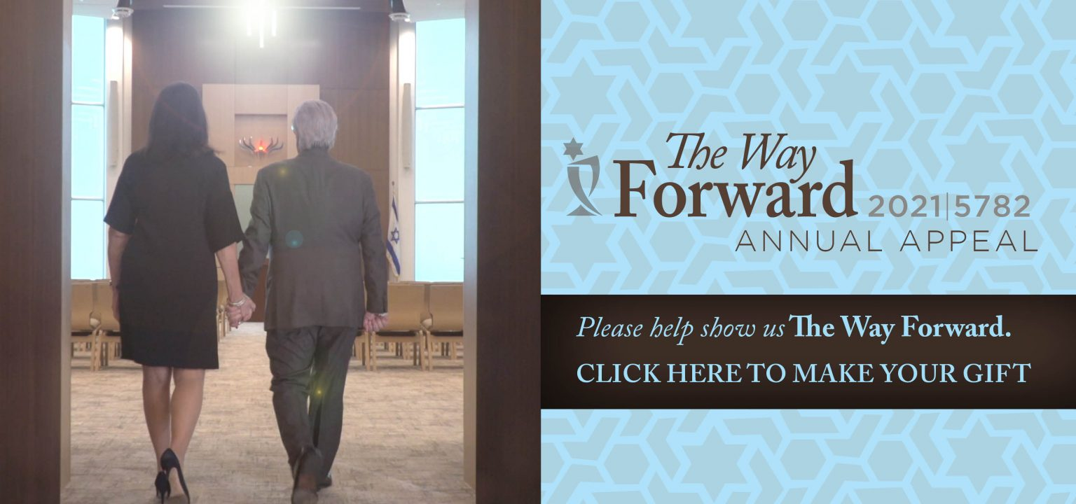The Way Forward, Annual Appeal Campaign 2021 for Temple Beth El of Boca Raton event slider
