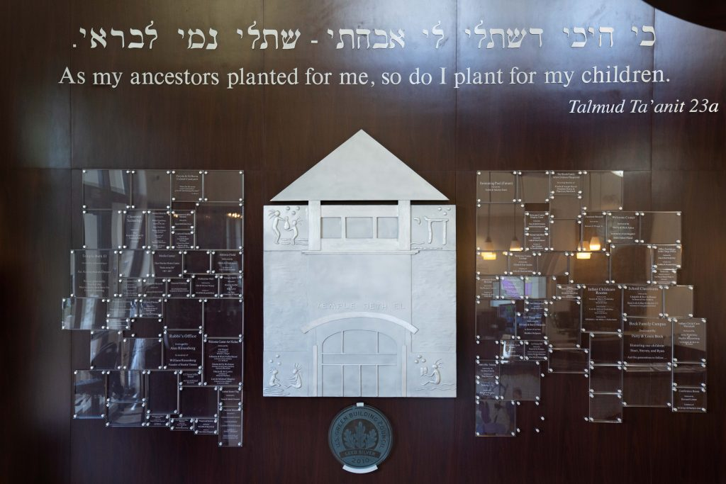 Temple Beth El Donor and Leadership Recognition Wall at the Beck Family Campus