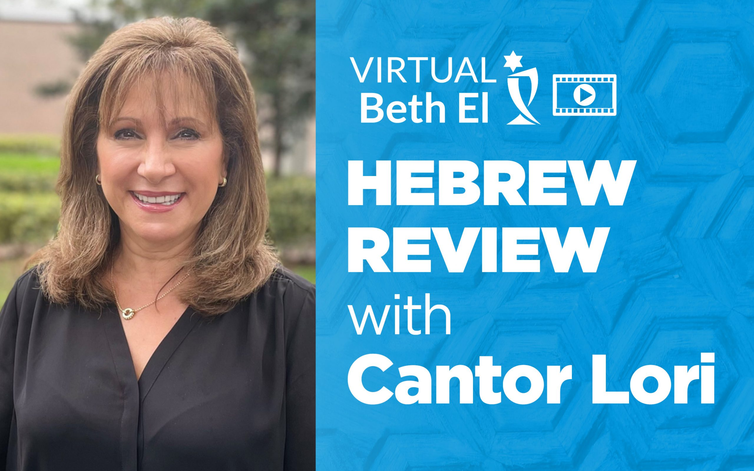 Hebrew Review with Cantor Lori Brock event graphic for Temple Beth El of Boca Raton