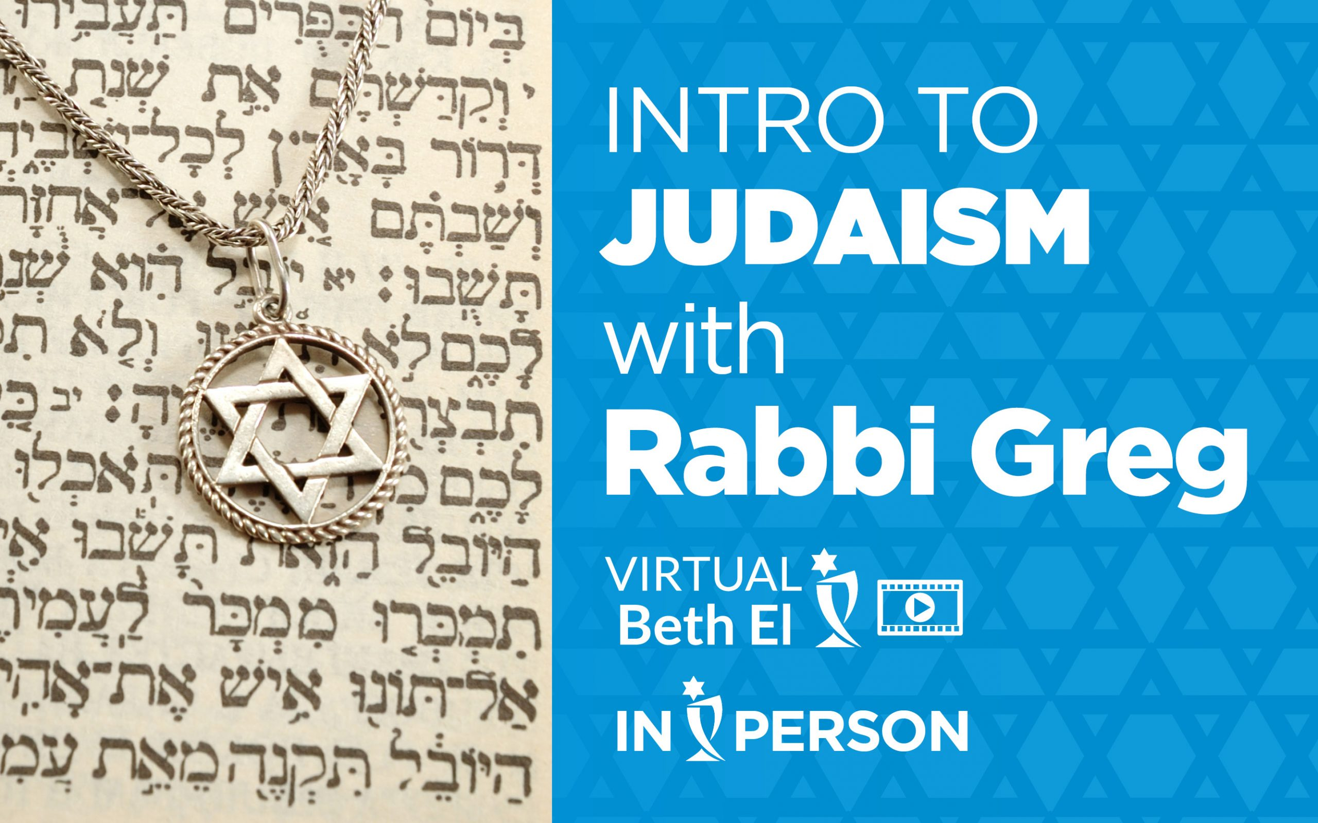 Introduction to Judaism class event graphic for Temple Beth El of Boca Raton
