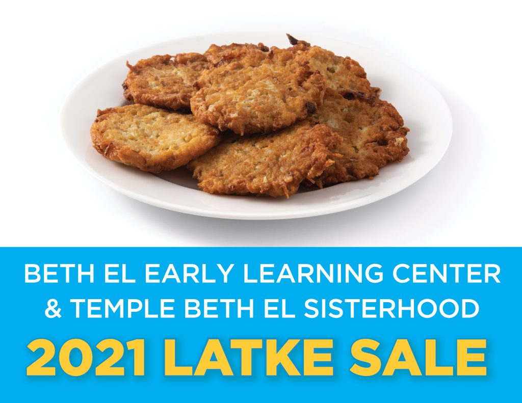 2021 Sisterhood and Early Learning Center Latke Sale for Chanukah event graphic, for Temple Beth El of Boca Raton